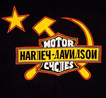 Harley 1. maj